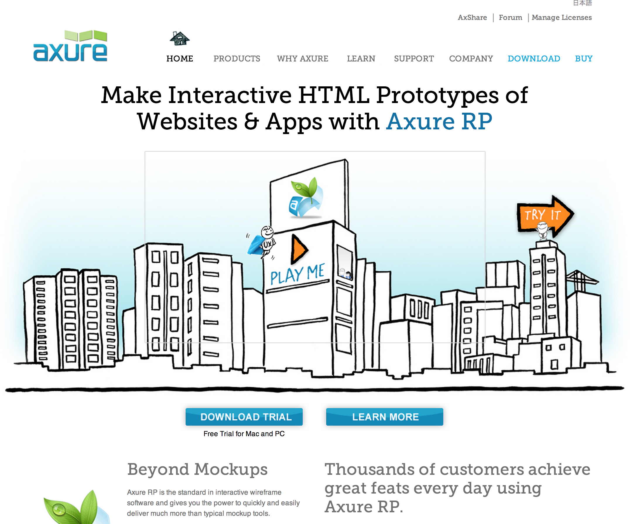 Interactive Wireframe Software Mockup Tool Axure Web Design App Design Interactive