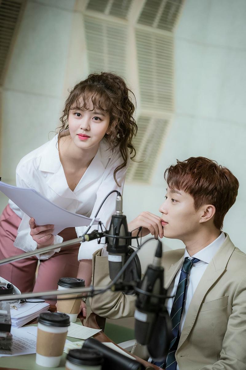 Radio Romance Photos MyDramaList in 2020 Korean drama