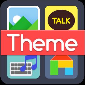 HD Wallpaper - Phone Themeshop v2.1Apk Download Free ...