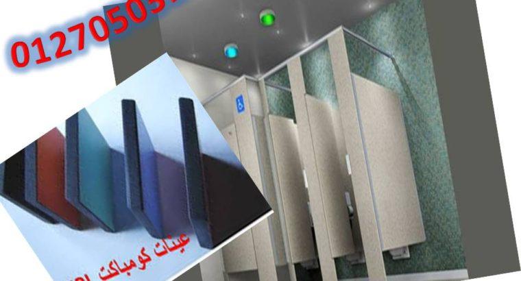 كومباكت مصمم لتحمل عوامل الجو والمياه وغيرها سوق الجمعة الإمارات والخليج Bar Chart Chart