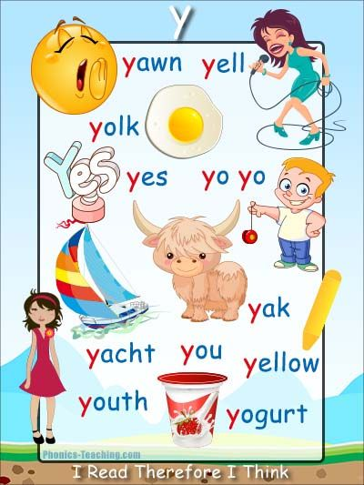 Y Sound Phonics Poster - FREE and PRINTABLE | Beginning Sounds ...