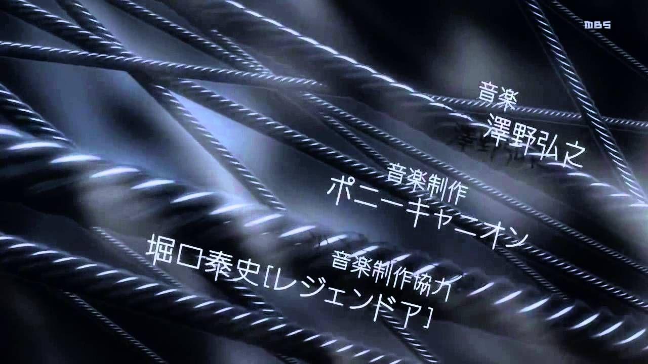 Attack on Titan (Opening 2)   Attack on titan, Attack, Titans