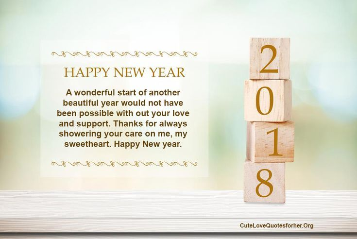 Happy New Year 2018 Quotes : 2018 Happy New Year Love Quote | Quotes ...