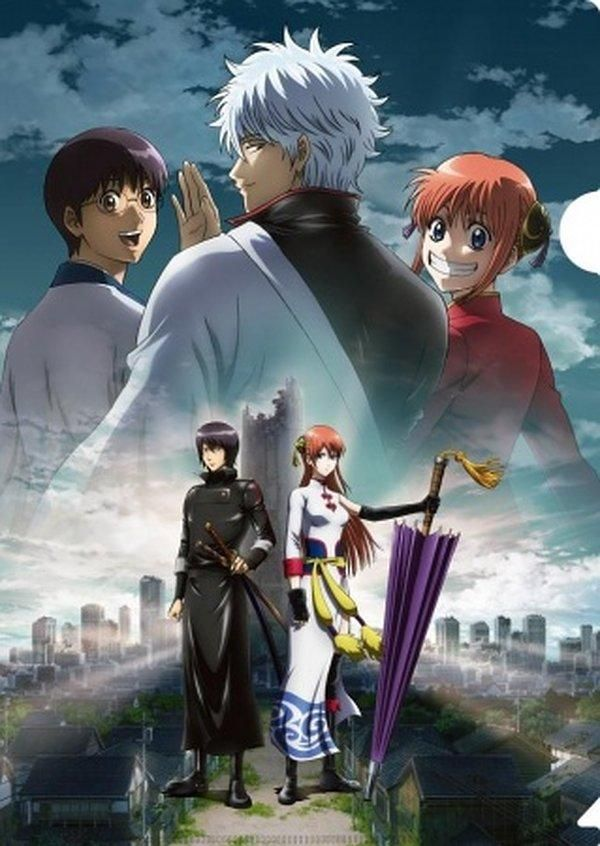 gintama the movie the final chapter be forever yorozuya 2013 anime anime movies anime funny