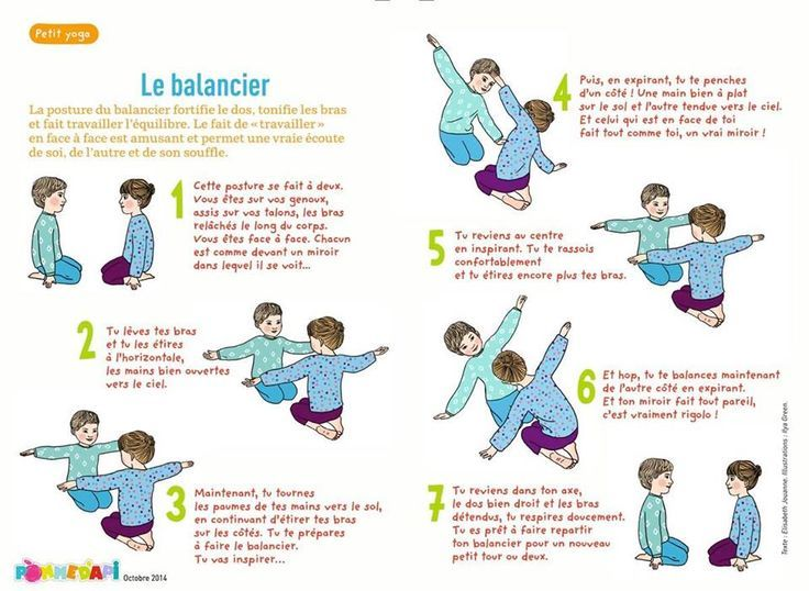 Bien-aimé nice Yoga enfant | Health and Fitness | Pinterest | Yoga, Yoga  MS79