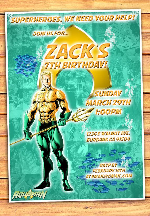 aquaman birthday invitation