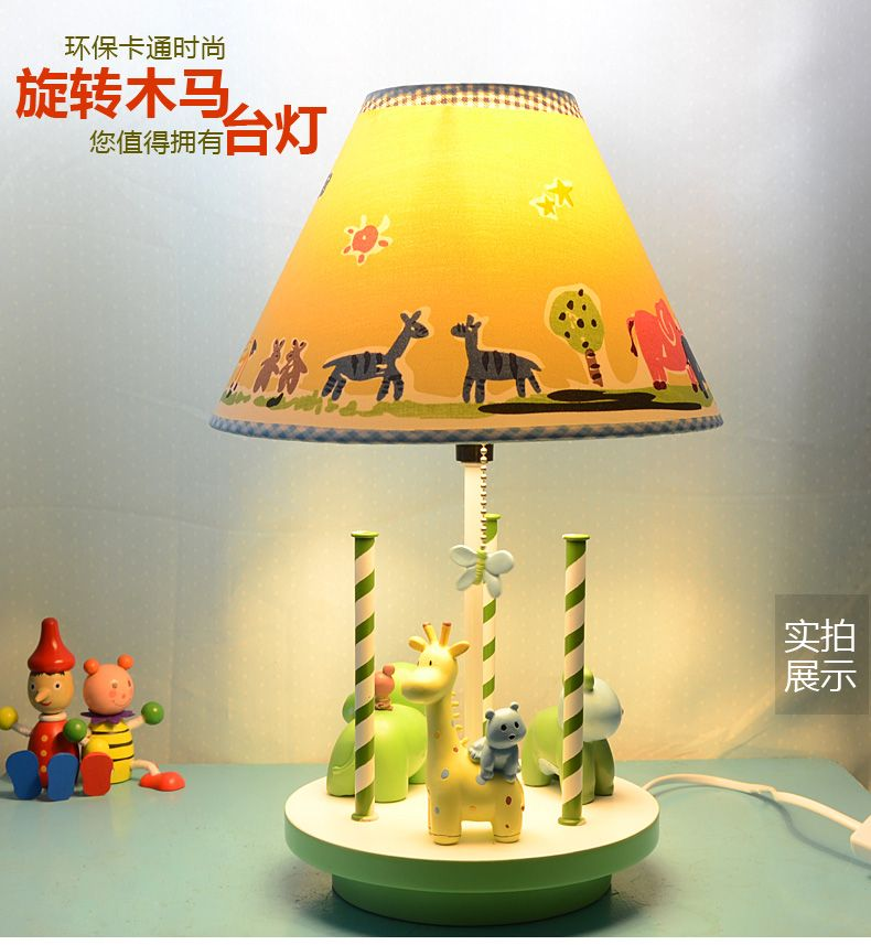 Rotating Trojan Children S Room Table Lamp Cartoon Animal Led Cute Creative Bedroom Lamp Affiliate Creative Bedroom Lamp Bedroom Lamps