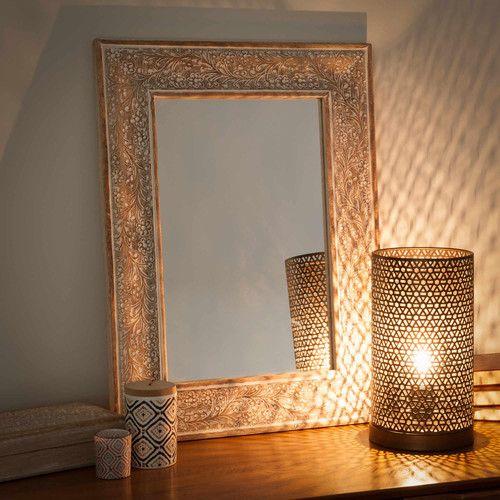 lampe poser en m tal indira maisons du monde. Black Bedroom Furniture Sets. Home Design Ideas
