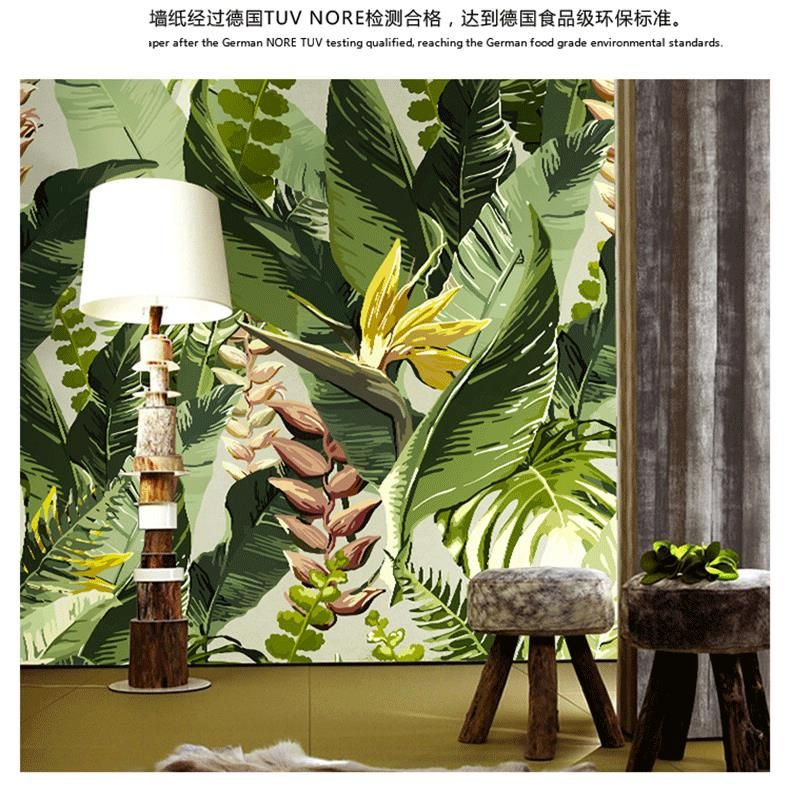 Free Shipping 3d Stereo Tropical Plant Wallpaper Mural