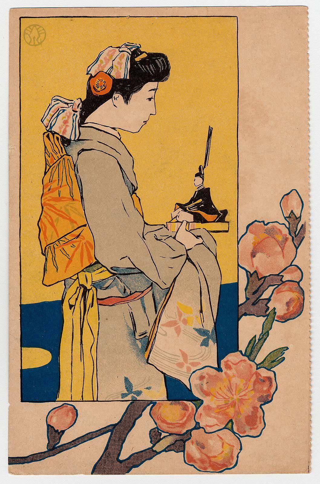 "taishou-kun: ""Sugiura Hisui 杉浦 非水 (1876-1965) Hina matsuri 雛祭り (Girls' Festival) from Jogaku sekai 女学世界 (Women studies the world) magazine - Japan - 1910s Source : MFA Boston """