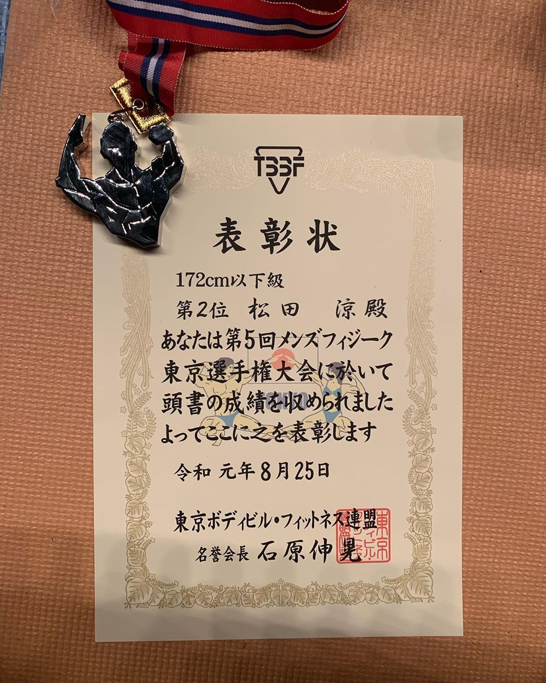 ・ 取り急ぎ報告ってやつです!! ・ 第5回メンズフィジーク東京選手権に出場してきました!! ・ 結果は2...
