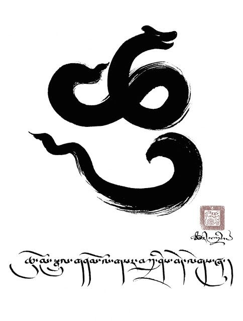 happy new serpent year