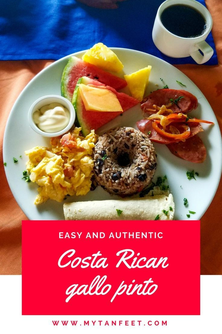 Easy and authentic costa rican gallo pinto recipe navidad easy and authentic costa rican gallo pinto recipe forumfinder Image collections