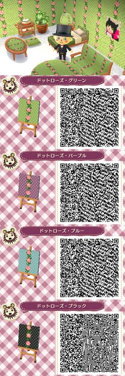 Animal Crossing New Leaf Qr Codes Acnl Qr Animal Crossing
