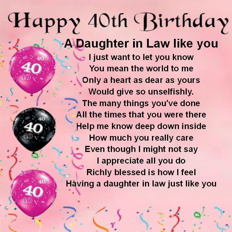 Personalised Coaster Daughter In Law Poem 40th Birthday Free