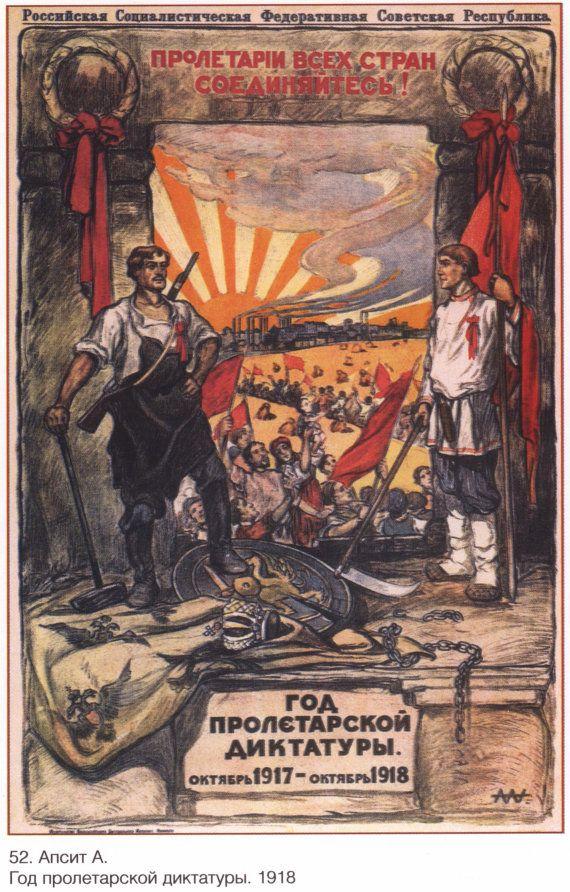 Propaganda Political Communism Soviet Ussr May Day Worker 12X16 Framed Art Print