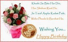 Happy Birthday Quotes For Husband In Marathi