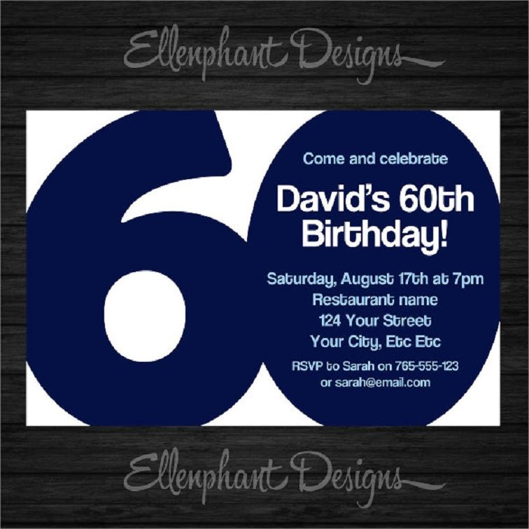60th Birthday Party Invitations For Him