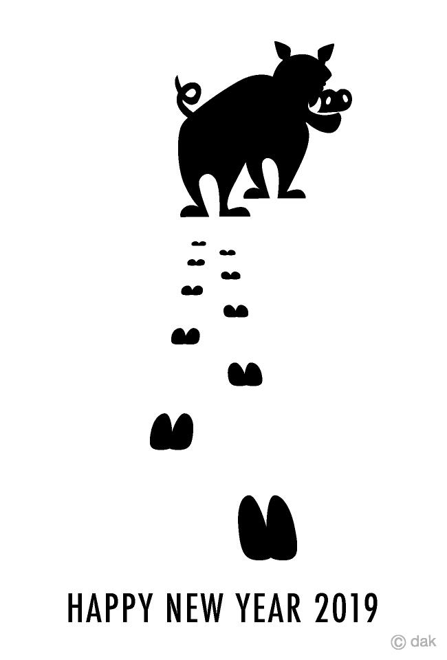 猪キャラクターのシルエットと足跡をシンプルにデザインした亥年の年賀状