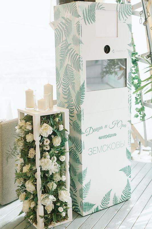 Белый зеленый папоротник арт эко свадьба фотокабина White ...