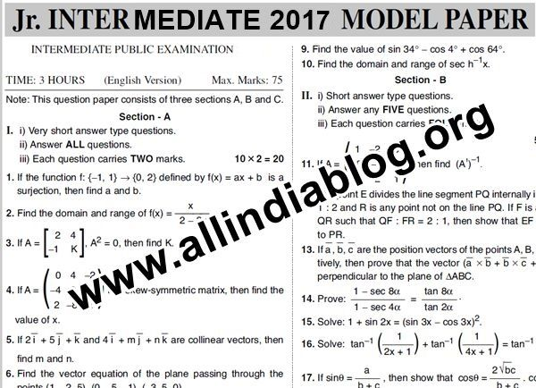 Ap inter 1st year public examination 2017 model question papers ap inter 1st year public examination 2017 model question papers malvernweather Images