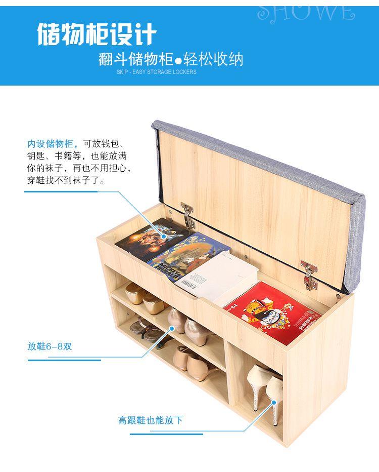 15 Creative Diy Storage Benches: [delivery 3-5 Days]Vine Sfere Creative Shoe Bench Storage