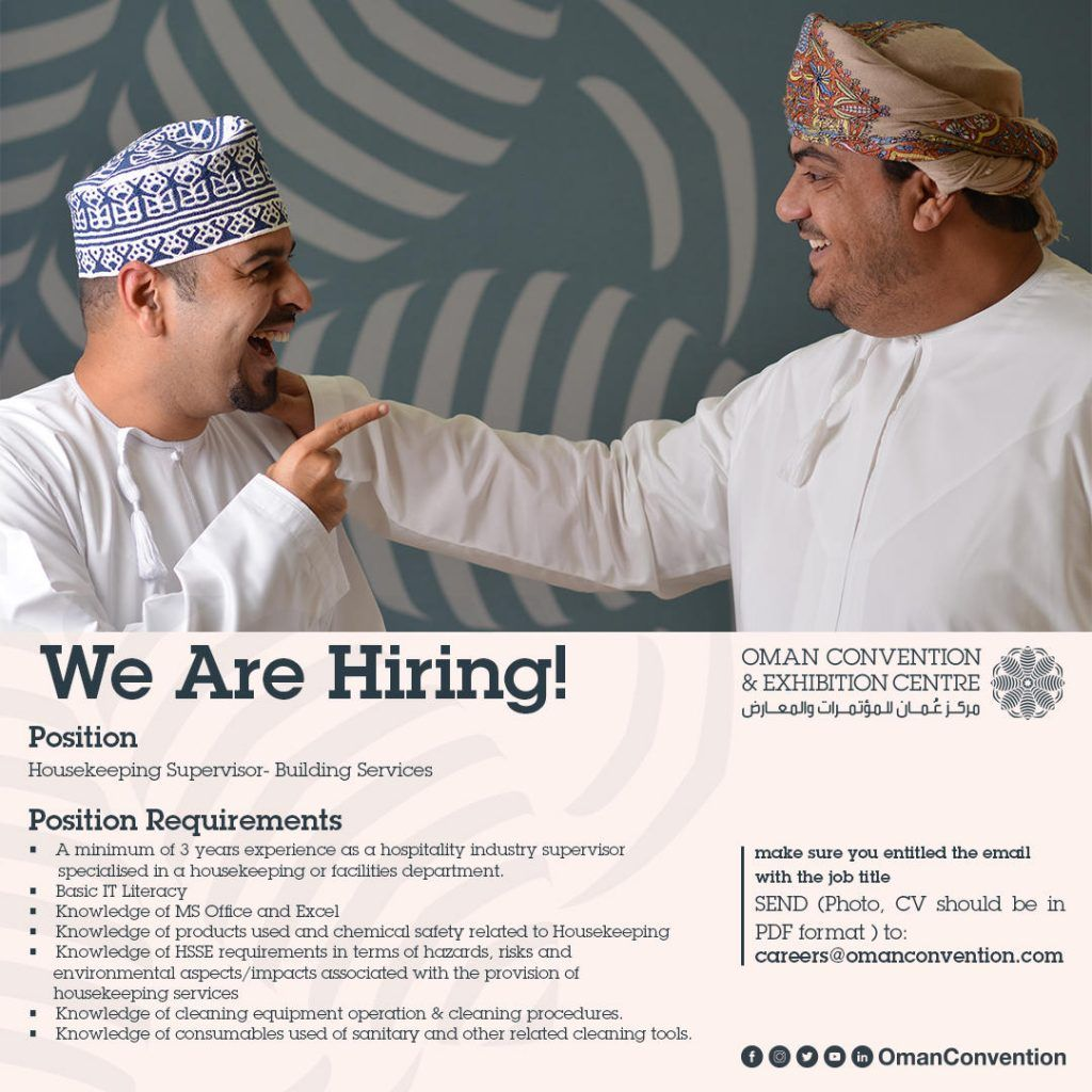 House keeping supervisors oman job openings job opening