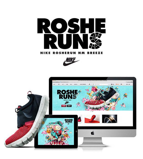 Nike RosheRun by veiray zhang, via Behance