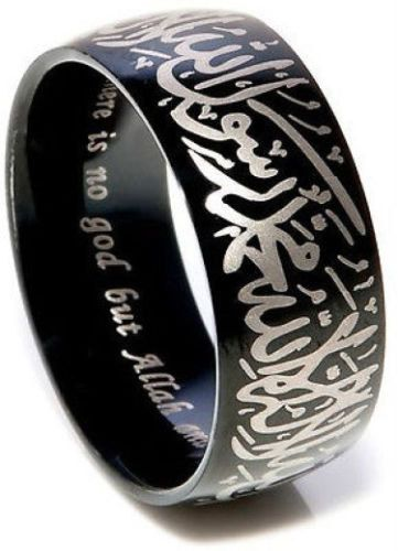 reve bague or islam