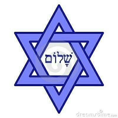 i love israel israel pinterest israel rh pinterest com Hook'em Horns Clip Art Hook'em Horns Clip Art