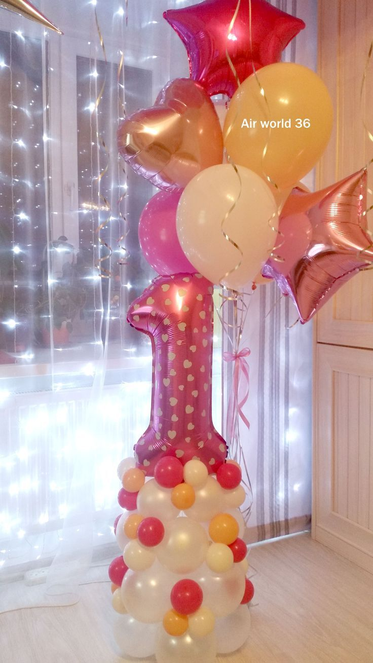 Cute 1st birthday balloon decoration. balloons birthday