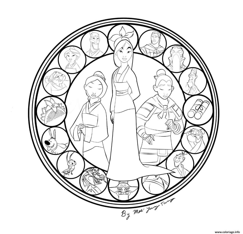 Coloriage Mulan Mandala Disney dessin  Mandala disney, Coloriage