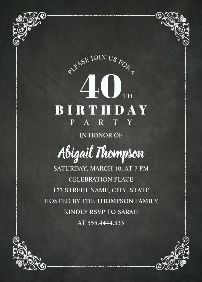 Chalkboard Adult 40th Birthday Party Invitations | 40th birthday ...
