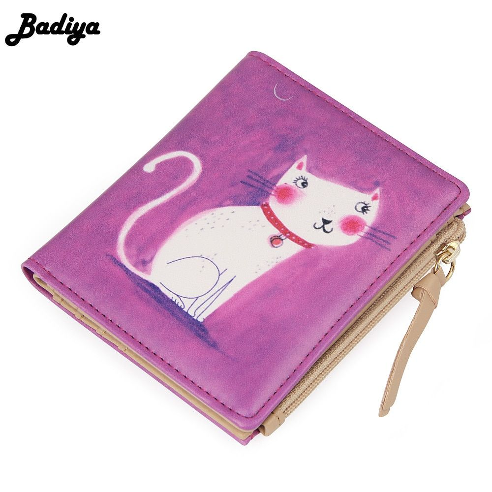 New Japan and Korean Style Women Wallet Animal Prints Girls Short Wallets  Fashion Sweet Zipper Change d9ef72211f44f