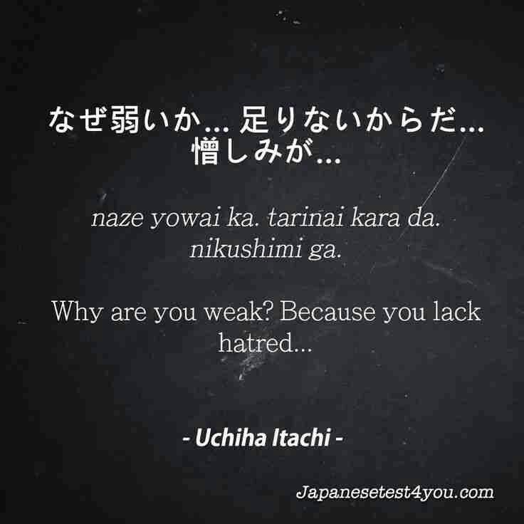 Naruto Japanese Quotes Phrases Words Study Language Learning