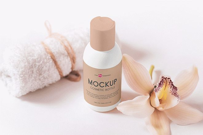 Download Free Cosmetic Bottle Mock Up In Psd Cosmetic Bottles Bottle Mockup Free Cosmetics
