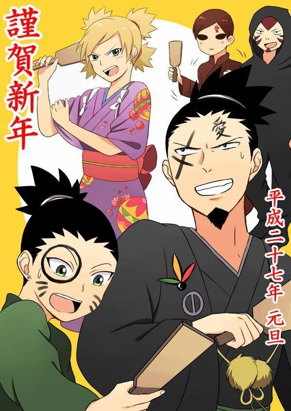 Shikamaru, Shikadai, T...