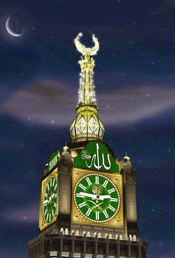 islamic finder houston