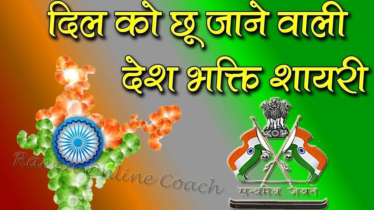 Pin By Aafreen Khan On Public Bhakti Songs Mp3 Song