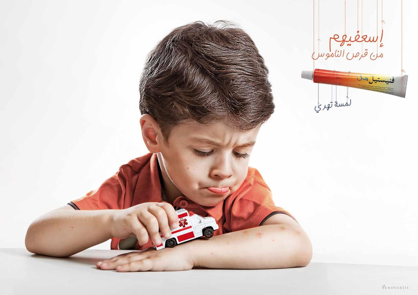 Fenistil Gel Aid Them Ambulance Ads Of The World Publicidad Grafica Publicidad Graficos