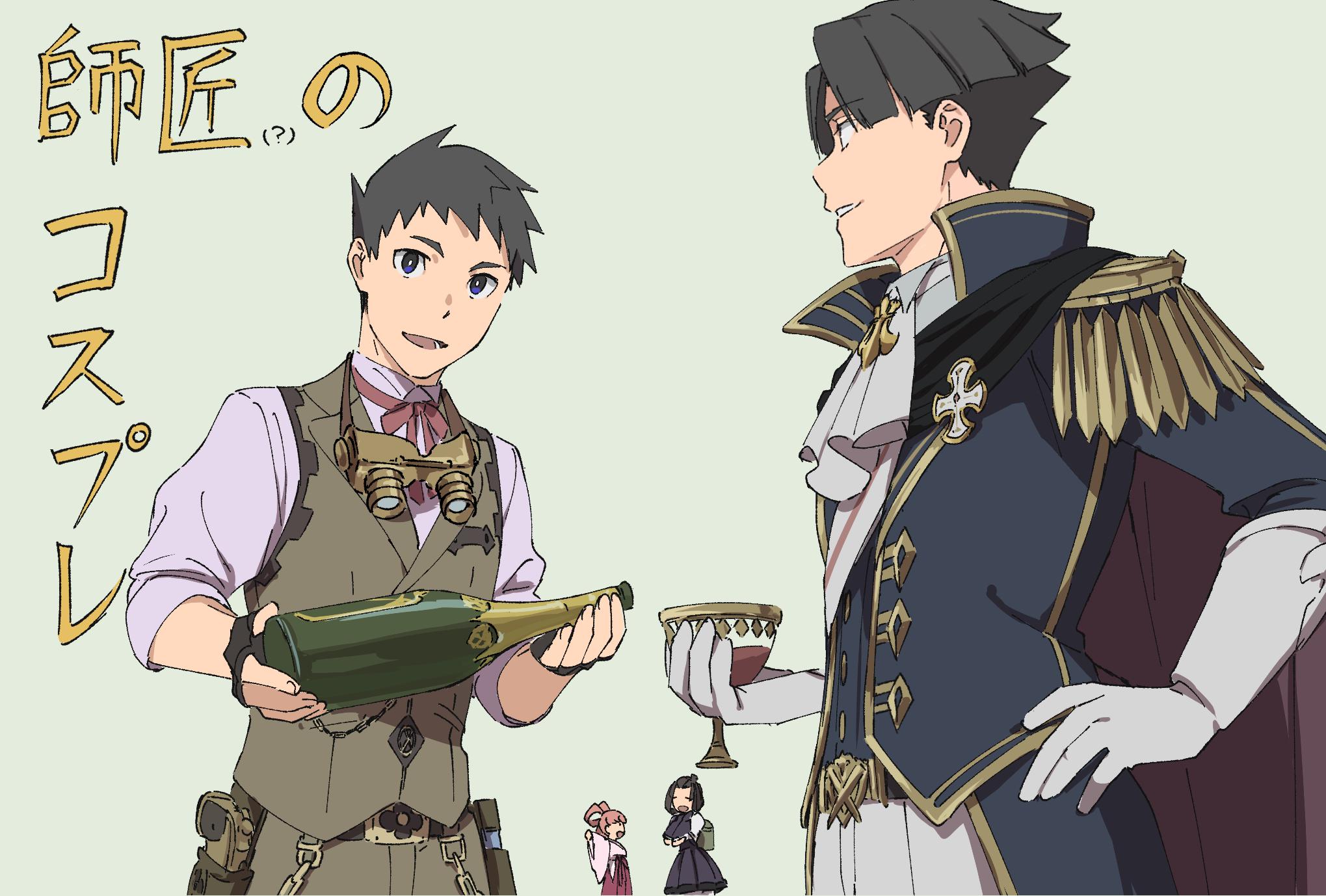 Dai Gyakuten Saiban Naruhodou Ryuunosuke No Bouken The Great Ace Attorney Pixiv Id 16938073 Phoenix Wright Ace Character Art