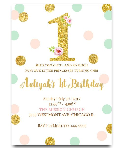 1st birthday girl birthday colorful girl birthday invitation cute