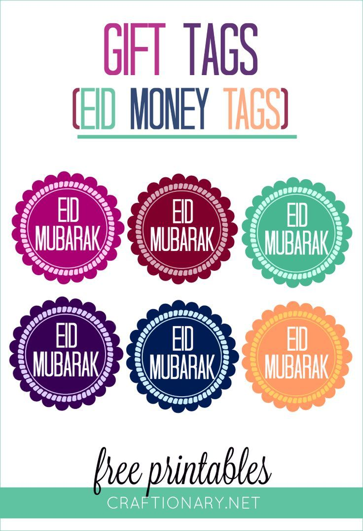 Most Inspiring Free Printable Eid Al-Fitr Decorations - 97f131881e91c76112a1719a596c12ef  Best Photo Reference_3197 .jpg
