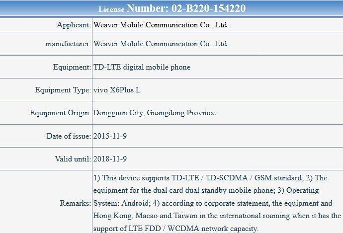 Vivo X6 Plus: due varianti dello smartphone ricevono la certificazione dal TENAA #Vivo #X6 #Plus #smartphone #TENAA #phablet #Android #Lollipop #x6plus #x6plusd #x6plusl http://j.mp/1QBG0Qd http://j.mp/1LfV0QA