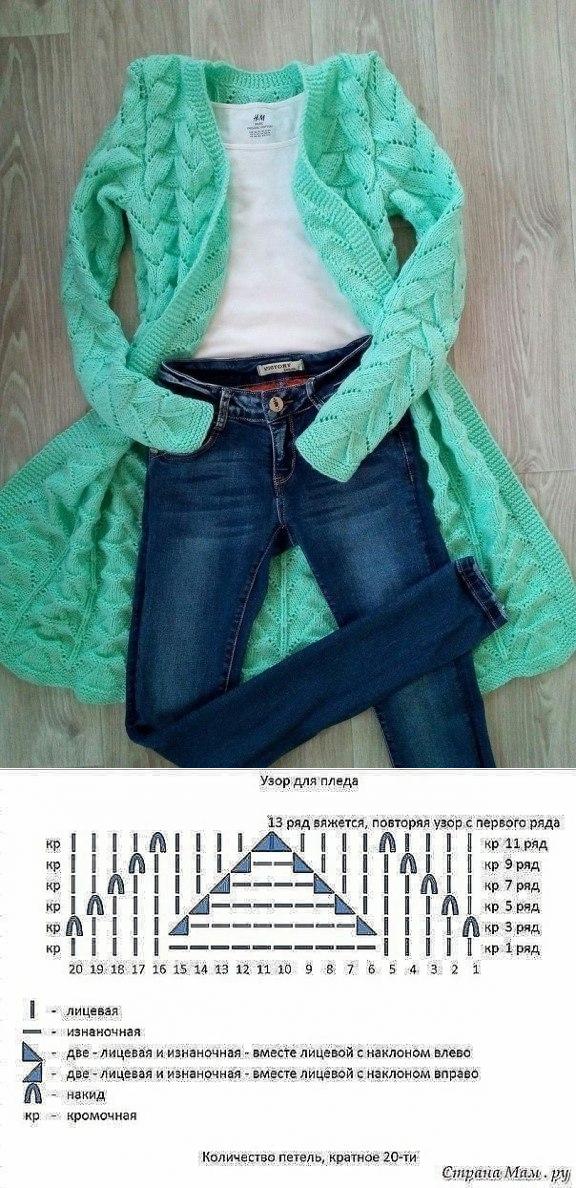 пальто -кардиганы-жакеты-жилеты | Tejidos | Pinterest | Labores de ...