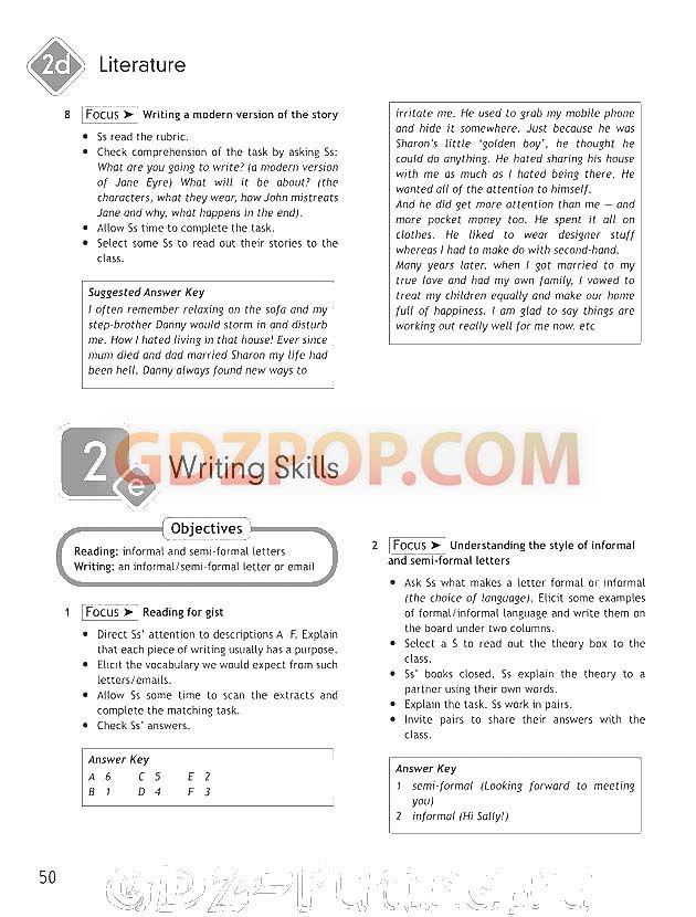 Контрольный диктант четверть класс век clemathres  Контрольный диктант 2 четверть 2 класс 21 век