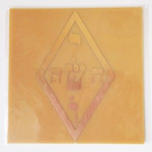Ioshua o Yehoshua. nombre místico de Jesús, símbolo eficaz en la curación y la protección contra el robo, las influencias negativas y la envidia