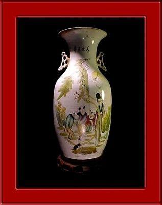 Your grandmother's rare porcelain vase.