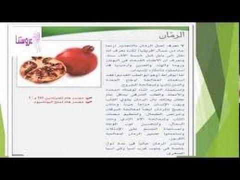 فوائد قشر الرمان المجفف للشعر و للتخسيس Food Blog Radish