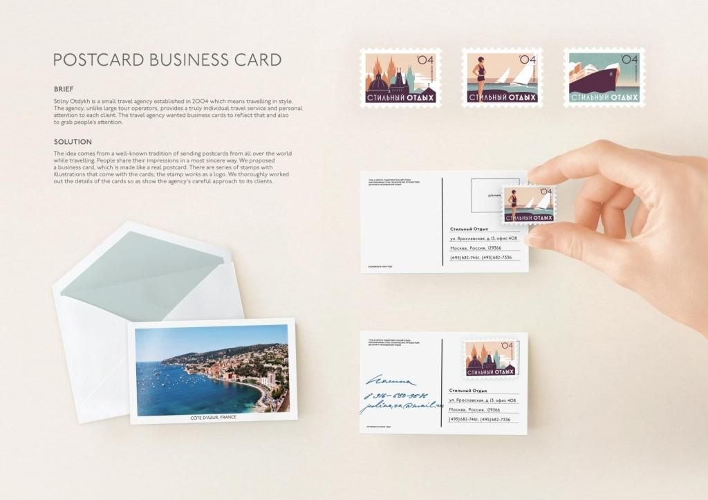 Postcard Business Card? | Awesome Stuff | Pinterest | Business cards
